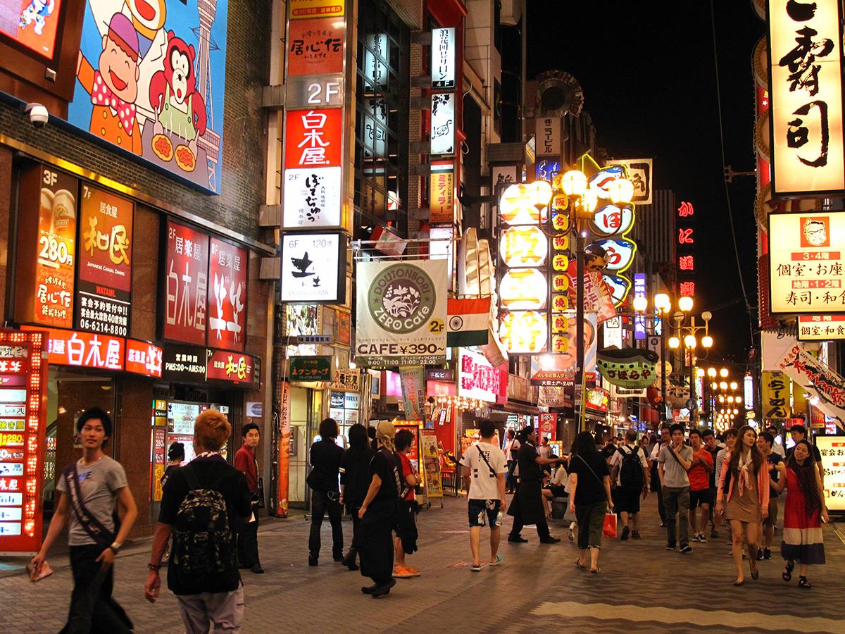 Osaka wieczorem